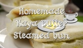Homemade Kaya Butter Steamed Bun