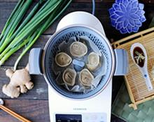 Steamed Pork and Prawn Dumplings Recipe